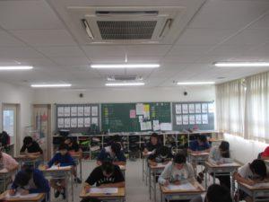 1学期期末テスト①