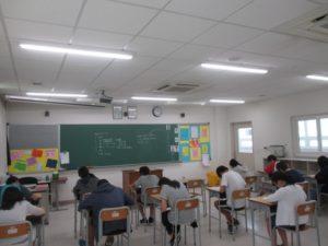 1学期期末テスト②